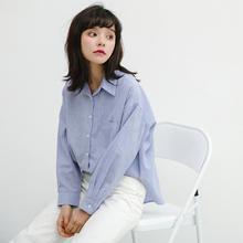 8023#质检实拍2018春新款好质量条纹长袖衬衫女1 搭配8057白色