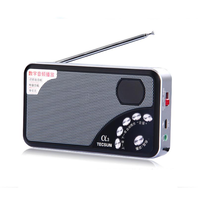 Tecsun 德生 A3收音機老人充電半導體迷你插卡唱戲音箱mp3播放器