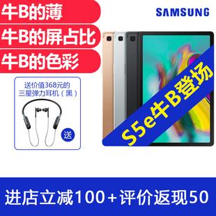 超高清超薄AmoledSuper寸智能通話二合一平板手機10.5平板電腦安卓T725CT720S5eTabGALAXY三星Samsung