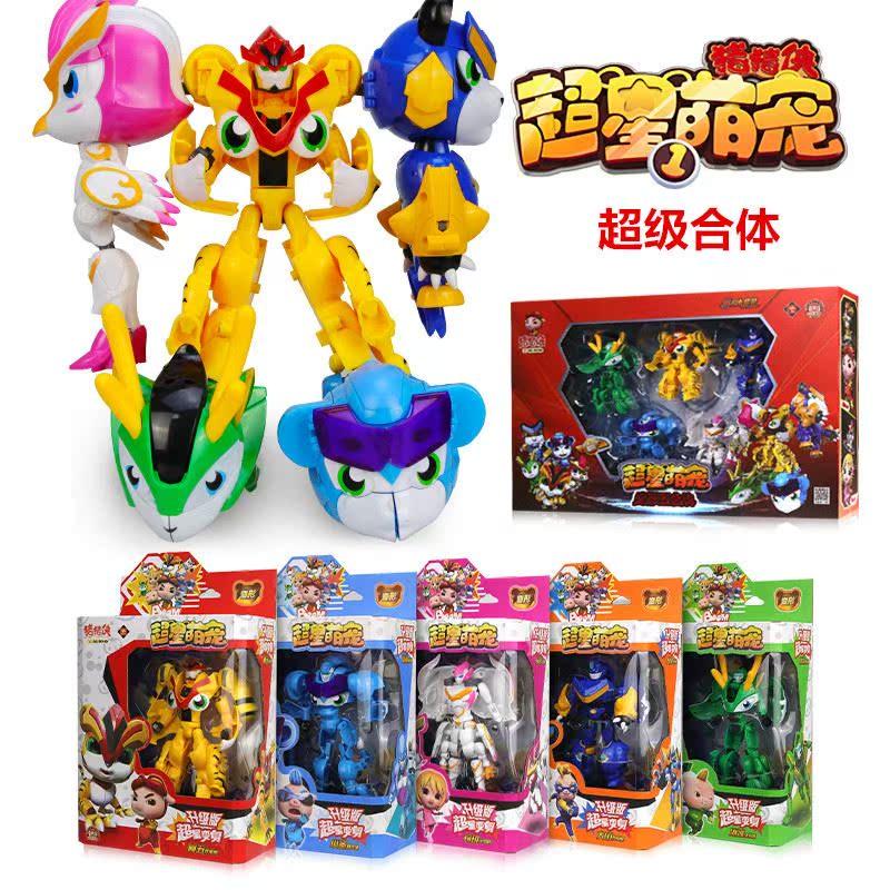 爆款热卖之超星萌宠铁拳虎火焰鹤阿五超级五合体变形机器人玩具礼