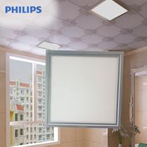 吊頂600x600面板燈平板燈嵌入式鋁扣板LED佛山照明集成吊頂燈FSL