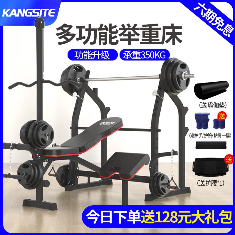 卧推架家用健身器材杠铃套装男士卧推凳深蹲架子多功能折叠举重床