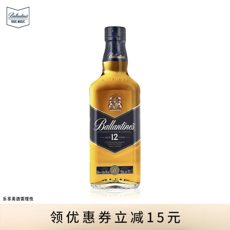 英国原装进口洋酒 百龄坛12年威士忌500ml 原瓶进口洋酒