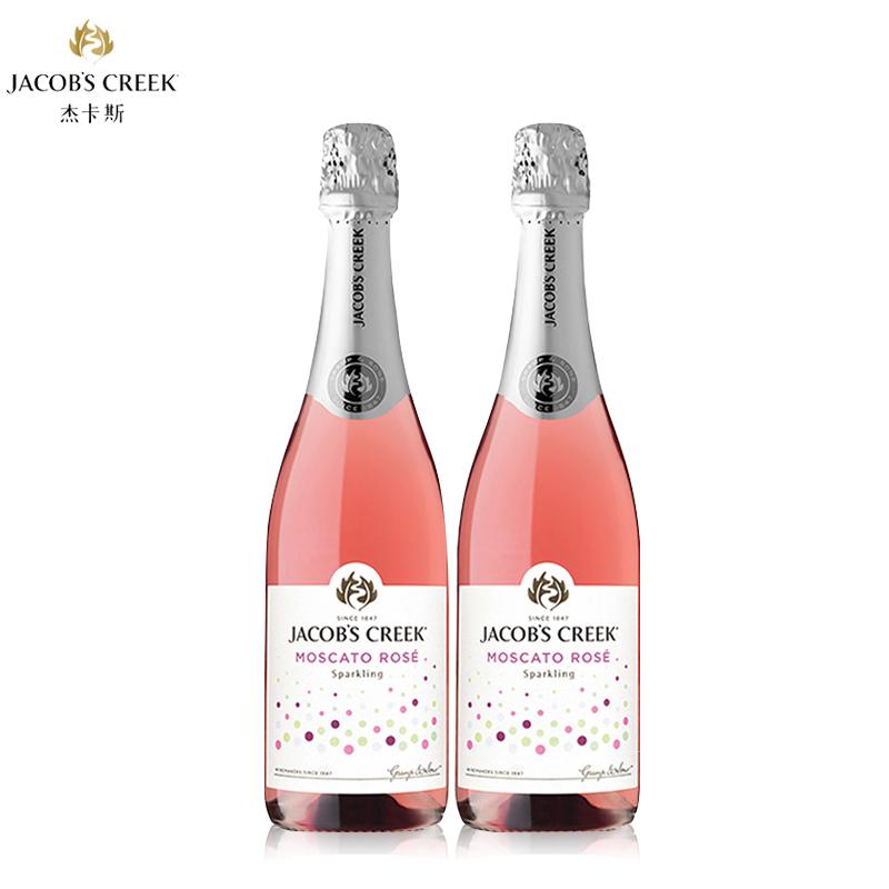 澳洲 傑卡斯莫斯卡托桃紅起泡酒氣泡葡萄酒750ml 雙瓶套裝組