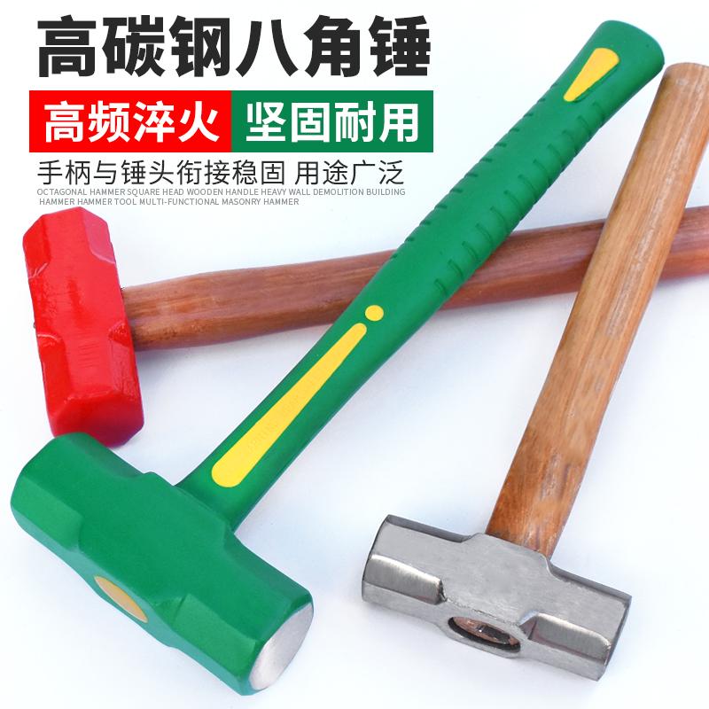 包邮木柄石工八角锤子木工铁锤铁榔头 铁锤子大锤4P3P2p建筑榔头