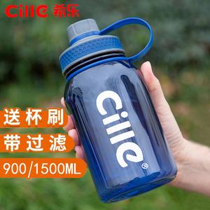希乐大容量水杯塑料杯创意潮流太空杯户外运动水壶大号杯子茶杯