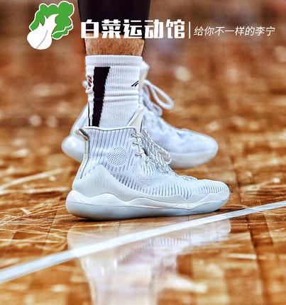 买5双包邮李宁赞助CBA赞助袜球员版大码专业篮球毛巾袜加厚篮球袜