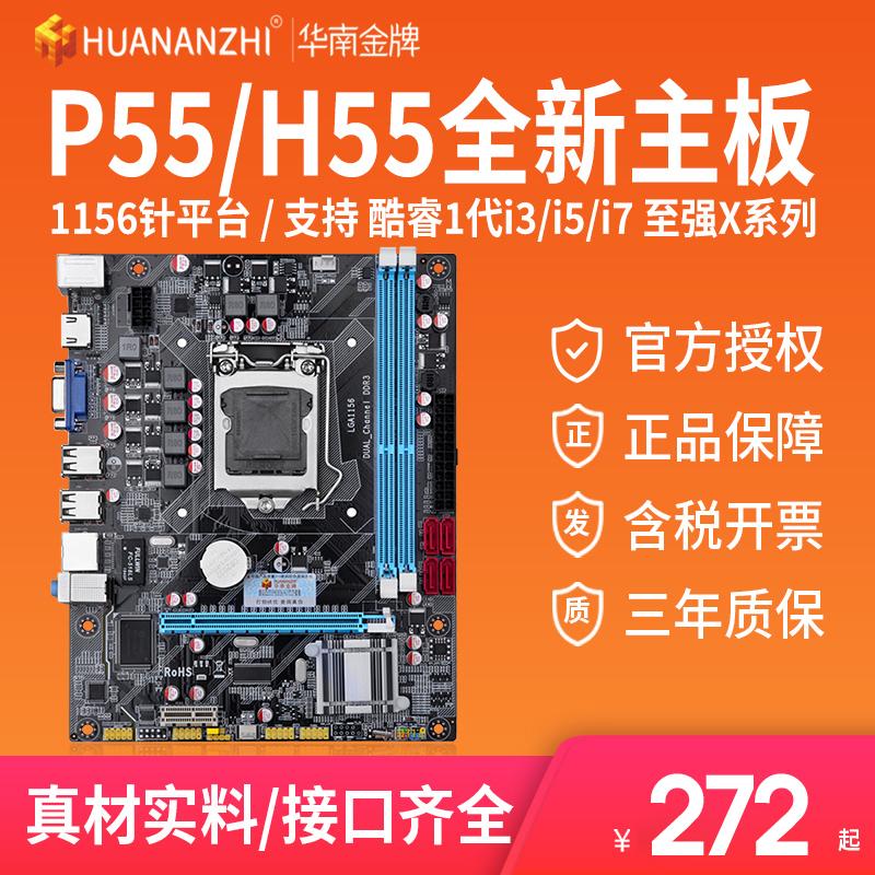 Процессоры / CPU Артикул 618375762388