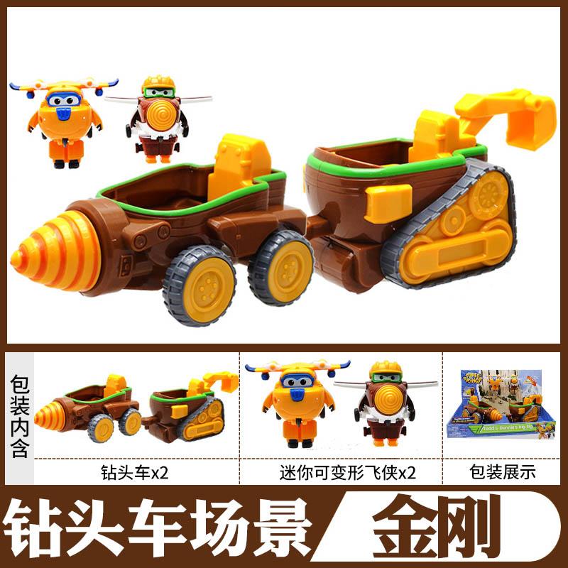 奥迪双钻超级飞侠玩具套装全套变形机器人米莉金刚钻头车多多乐迪