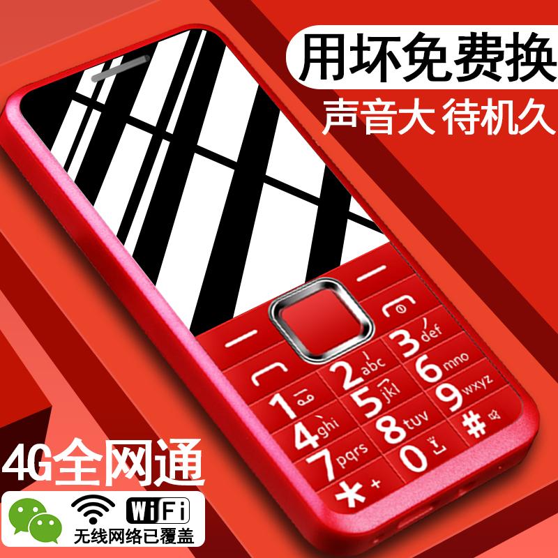 Мобильные телефоны Артикул 599860683209