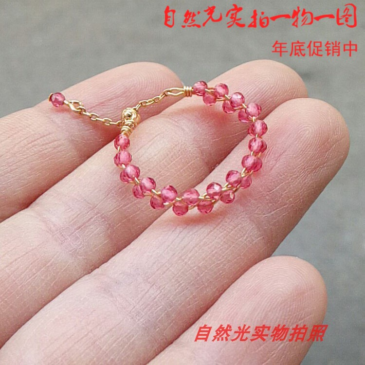 New ring female personality creativity natural red powder spinel Mini Ring Hand Woven designer 14K gift