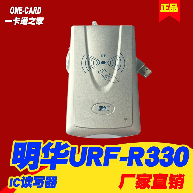 Следующий цветущий читать запись устройство URF-R330 IC карта card reader RF-EYE-U010 не- контакт IC карта читать запись устройство