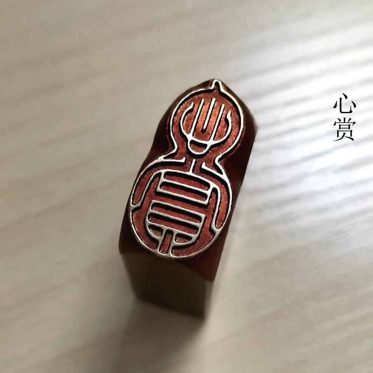 Печати / Штампы Артикул 619952204794
