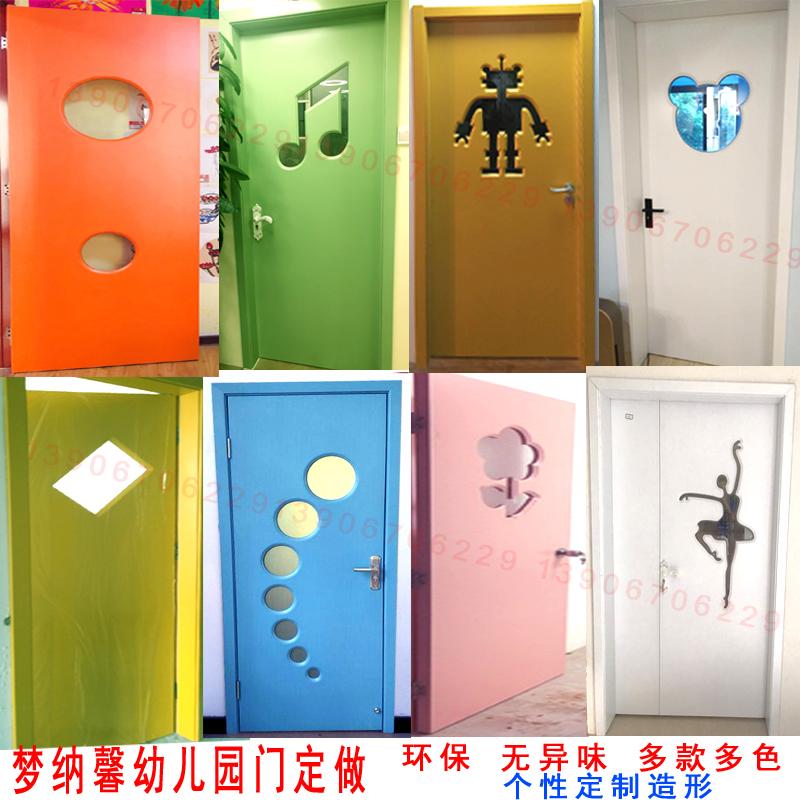 幼稚園の木の門は手の扉を挟んでカスタマイズします。可愛い芸術の扉は教室の扉を育成訓練します。