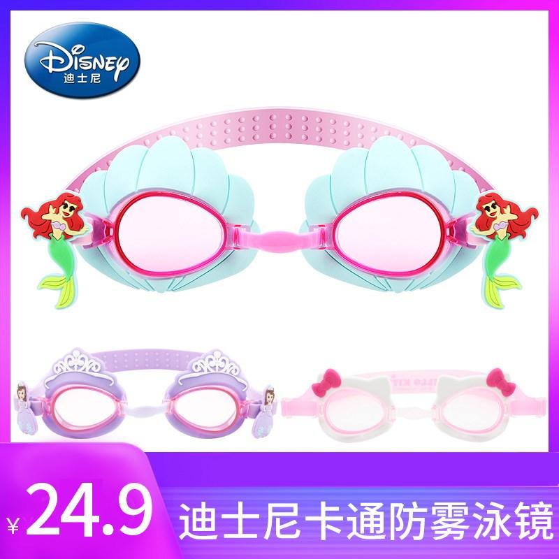 满98.00元可用73.1元优惠券迪士尼泳镜女童高清蜘蛛侠游泳眼镜
