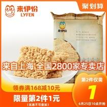 蒲议舒小米米郎棒268g包装休闲零食粗粮膨化代餐食品包邮