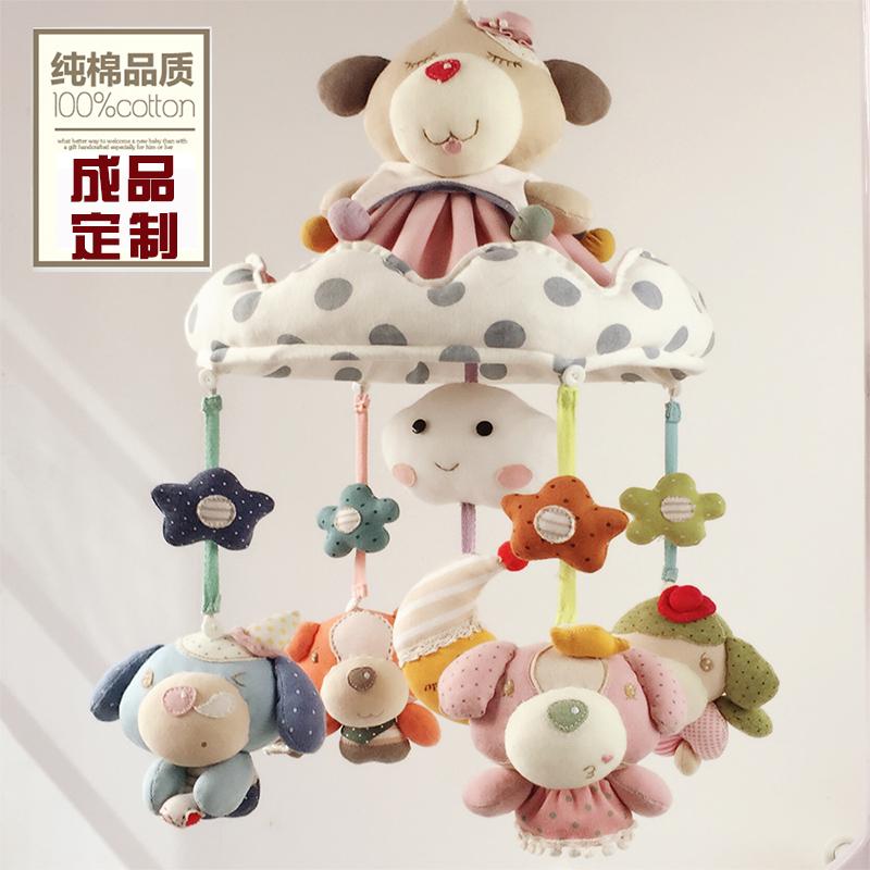 狗宝宝新生婴儿音乐旋转diy床铃床绕挂摇铃布艺玩具玩偶手工成品