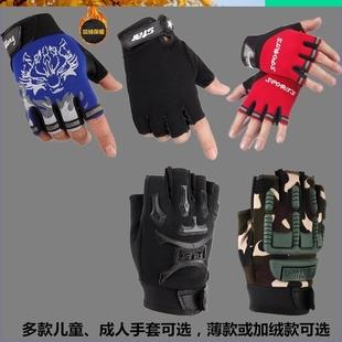 儿童运动手套男女新款用品宝宝双手足球训练锻炼迷彩保护男童防护图片