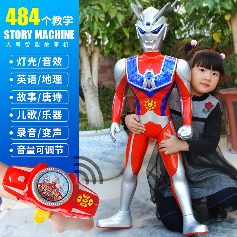 奥特曼儿童玩具变形套装超人超大号赛罗变身器召唤器男孩迪迦塞罗