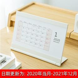 2021年跨年年简约横式台历小清新文具日历架2020年创意抽取式台历架月计划表办公桌面摆件创意文具礼品定制
