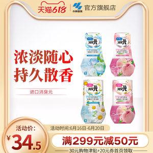 【小林制药】消臭元芳香剂液体空气清新剂厕所除臭剂卧室香水去味