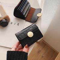 查看复古小卡包女2021新款韩版时尚百搭扣名片夹防消磁信用卡套零钱包价格