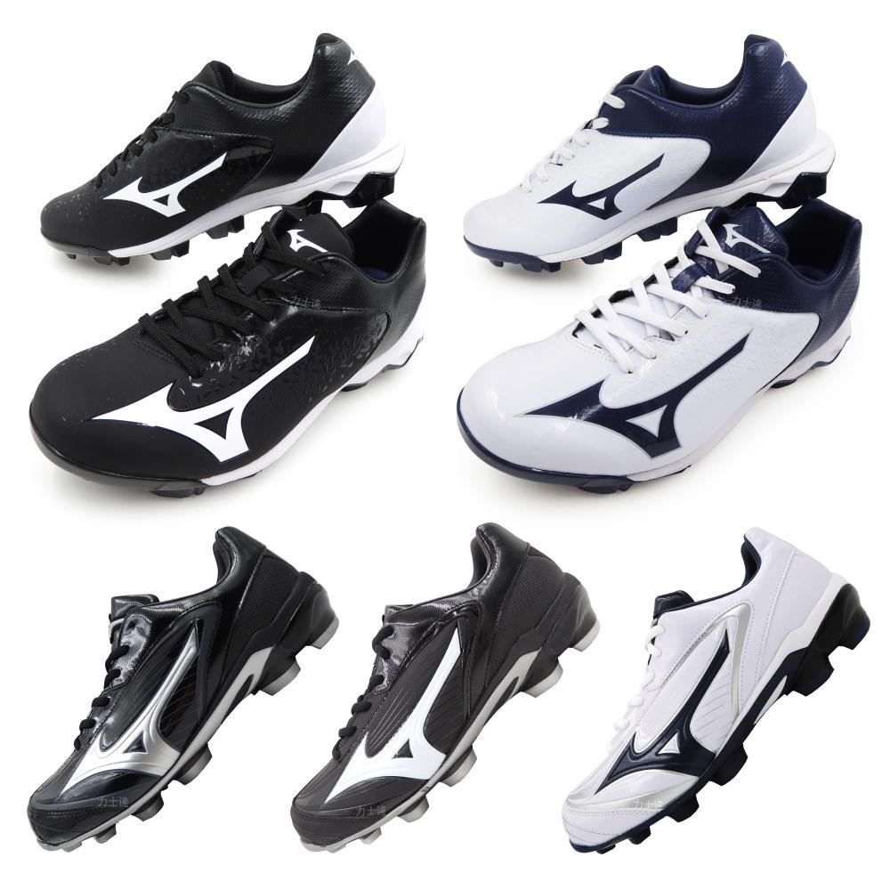 Бейсбольная обувь Артикул 548495216183