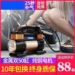 大功率双缸充气泵电动高压小型车载打气筒汽车用轮胎加气充气机