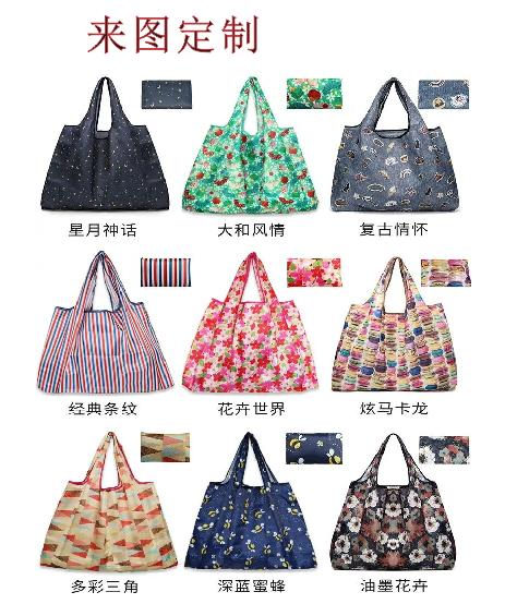 Customized supermarket shopping bag customized environmental bag handbag large capacity shopping bag foldable portable