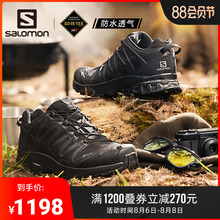 Salomon outdoor shoes men's hiking shoes summer mesh hiking shoes waterproof and breathable cross-country sports shoes