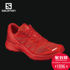 Кроссовки Salomon S-LAB SONIC