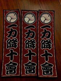 Jitsuka柔術家原创设计布贴一力降十会趣味创意巴柔道服布标patch