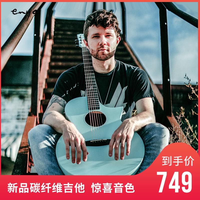 【恩雅新品】Enya NOVA G民谣吉他初学者41寸碳纤维电箱女生男(非品牌)