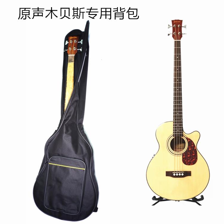 原声木贝斯 低音吉他专用背包 琴包 bass 木贝司琴盒双肩包