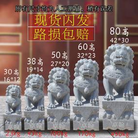 青石石狮子一对家用酒店看门镇宅摆件石雕天然大理石墓地小石狮子