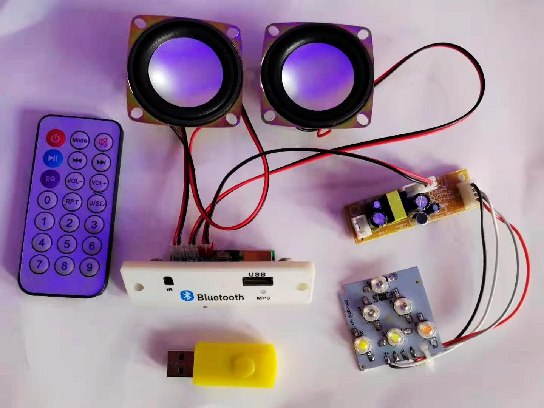 藍牙mp3解碼板5v供電自帶功放立體聲可接音箱燈飾小音響U盤播放器