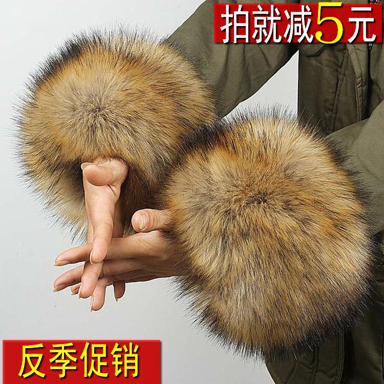 冬季仿皮草毛毛绒袖口套手圈假袖女加厚大狐狸毛保暖护手腕套护袖