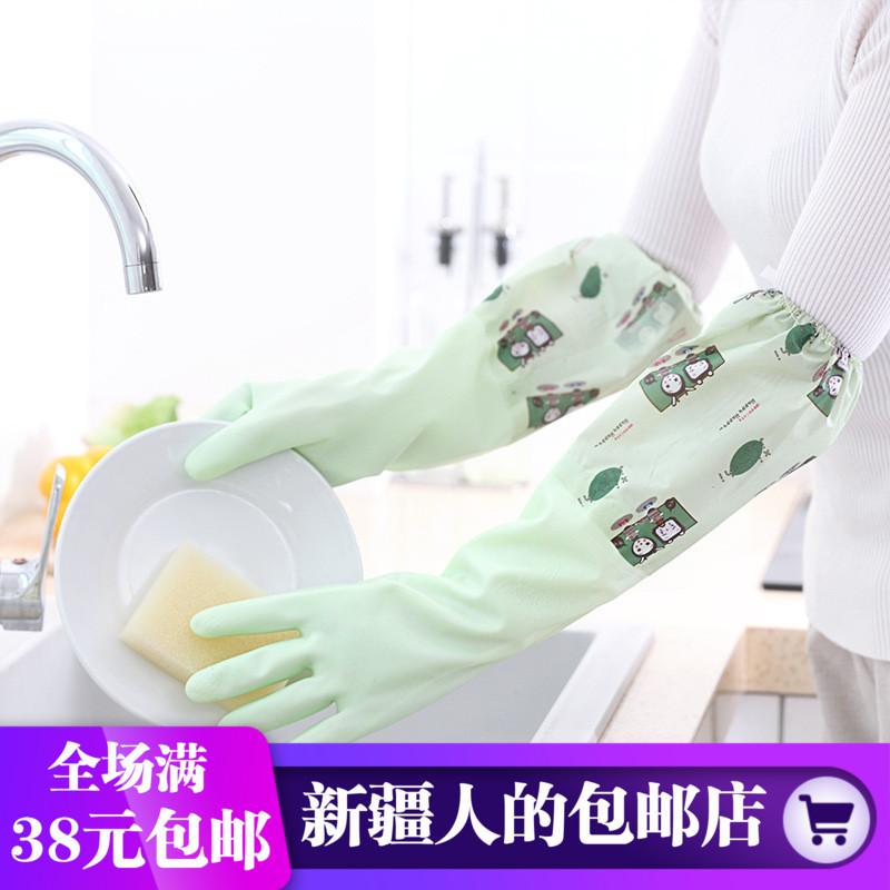 冬季加绒保暖防水洗碗手套厨房衣服清洁洗衣家务加厚皮手套