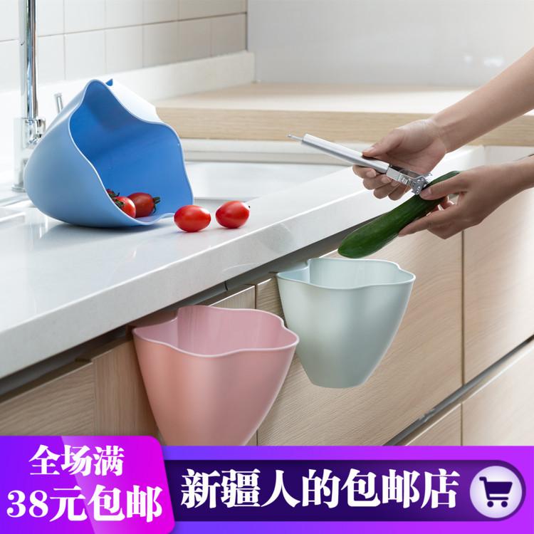厨房橱柜式挂式垃圾桶 家用大号无盖塑料收纳盒垃圾杂物篓