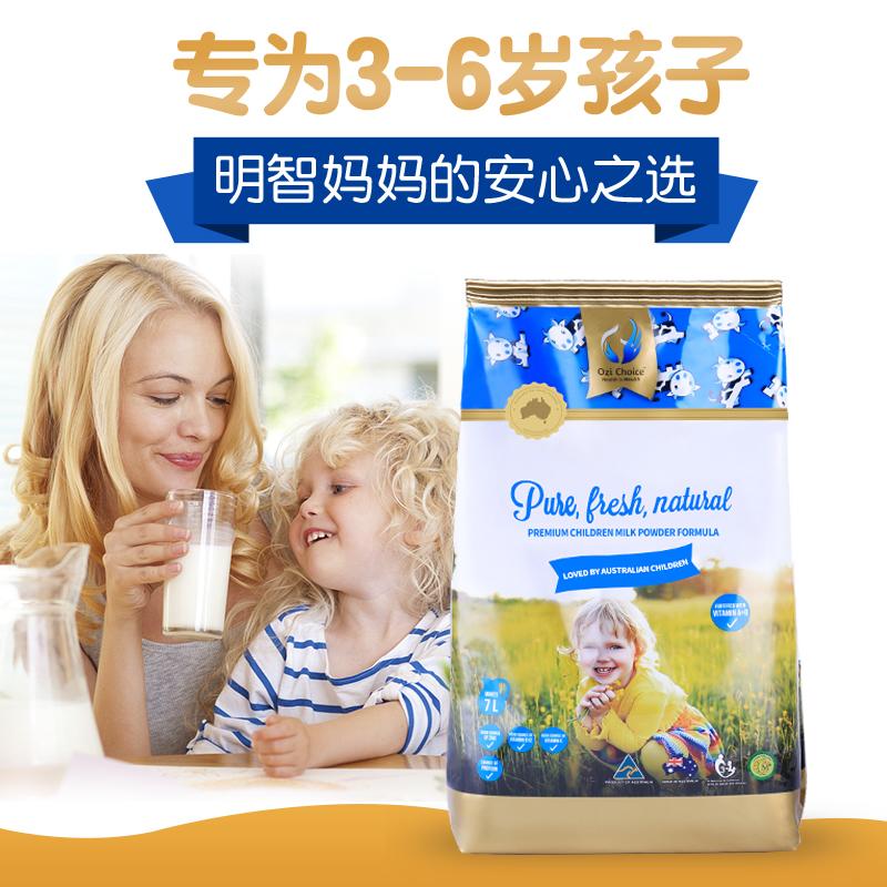 澳洲进口 澳滋选青少年学生儿童3-6岁全脂成长牛奶粉 补高钙铁锌