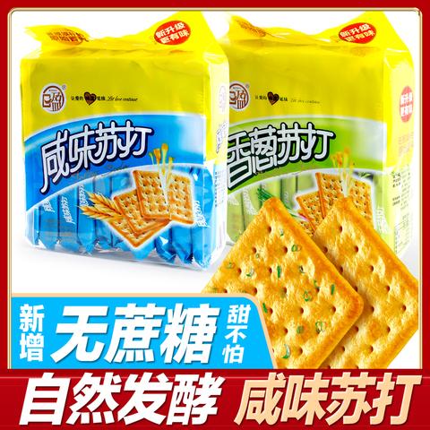 日盈咸味香葱苏打饼干500g早餐发酵养治休闲胃酸碱办性公孕妇零食