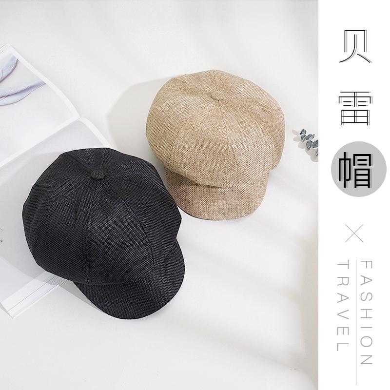 New Yang classmate Khaki thin fashion cotton hemp Japanese womens Korean fashion British versatile Hat Beret