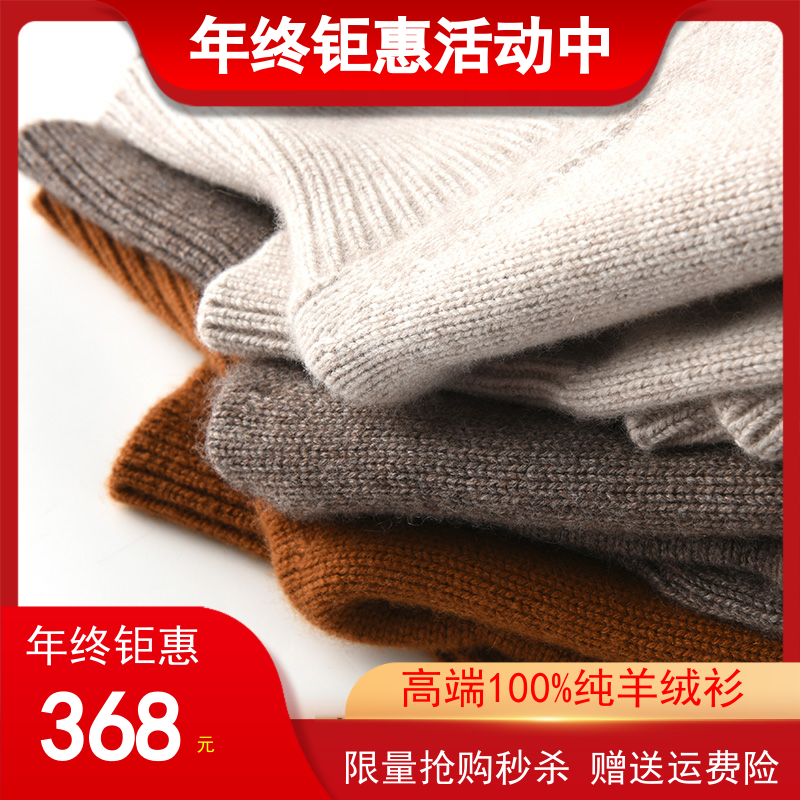 19 high end cashmere sweater womens short loose high neck thickened sweater lazy bottom knitting large sweater winter