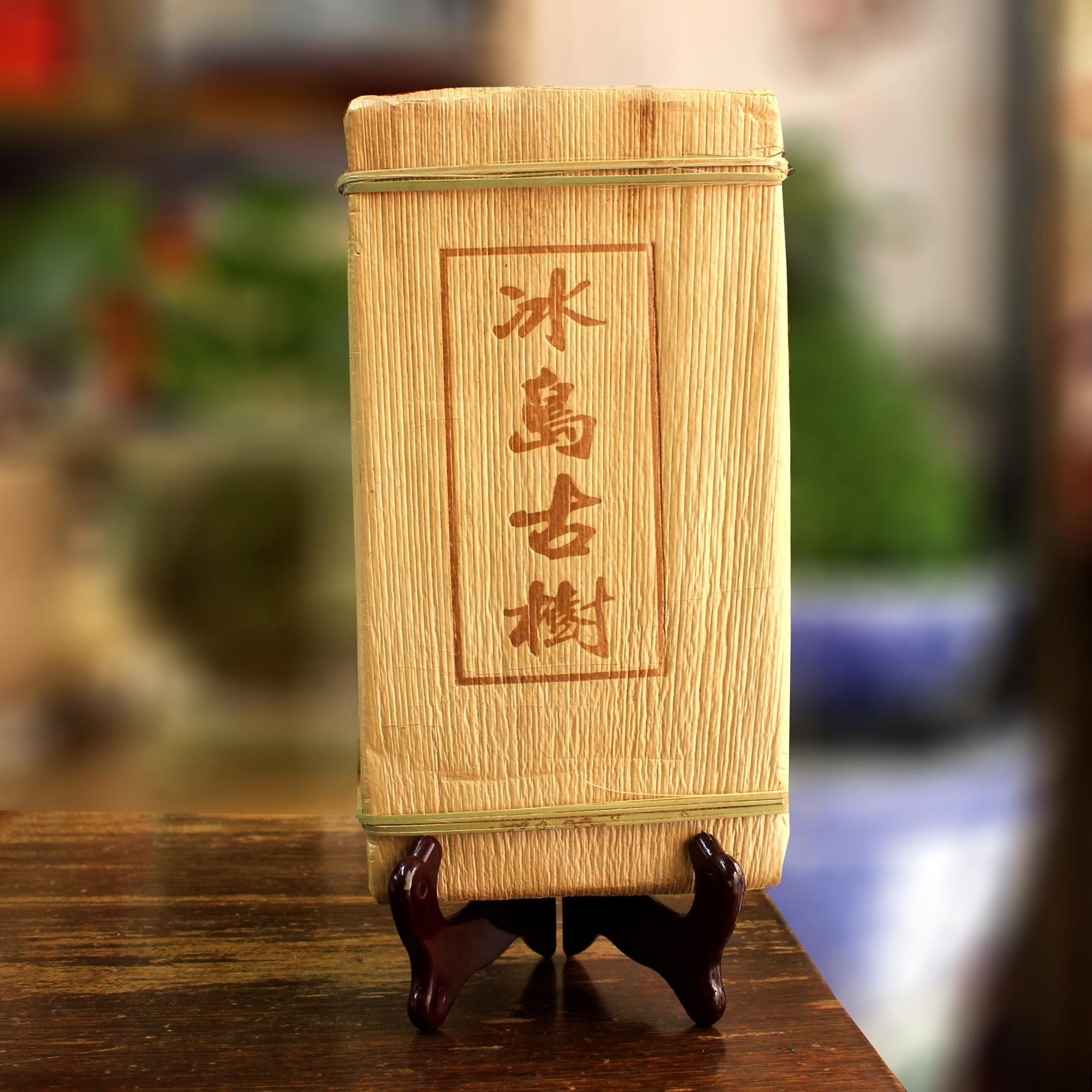 2012年春茶 300年冰岛古树黄金叶 普洱茶生茶砖茶 1000g茶砖包邮