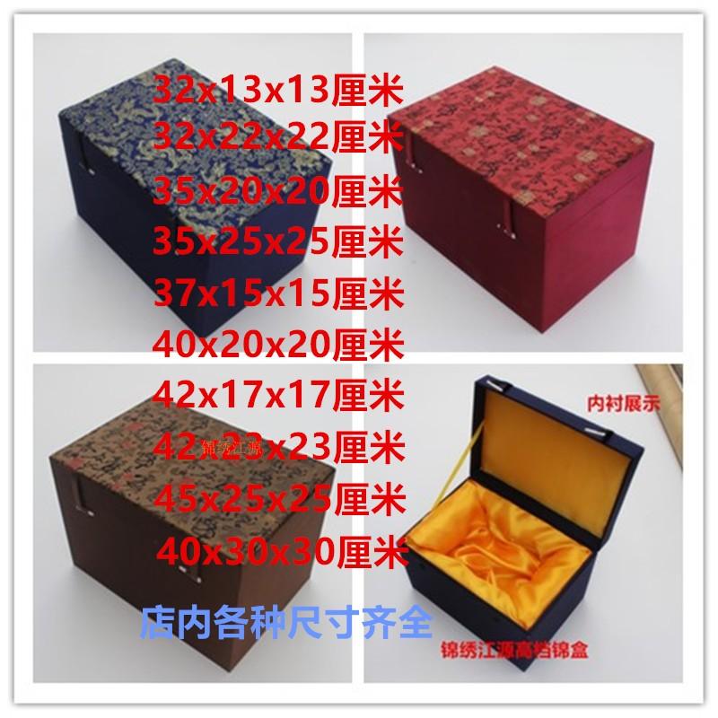 高档锦盒瓷器牙雕古董花瓶木雕佛佛像奖杯工艺礼品包装盒订做(非品牌)