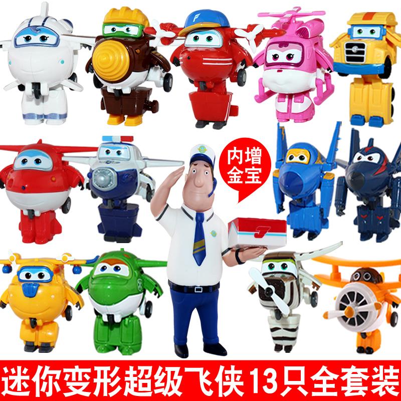 超级飞侠玩具套装小号8款全套清仓变形机器人12只装迷你米莉乐迪