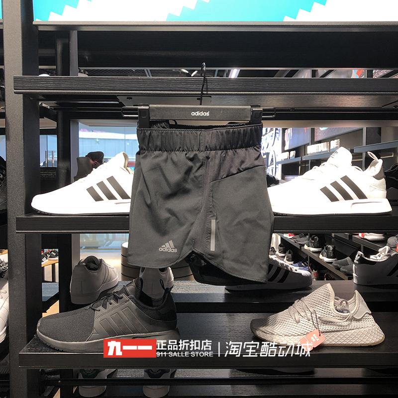 阿迪达斯adidas女裤19夏季新款休闲透气梭织运动短裤CZ5075
