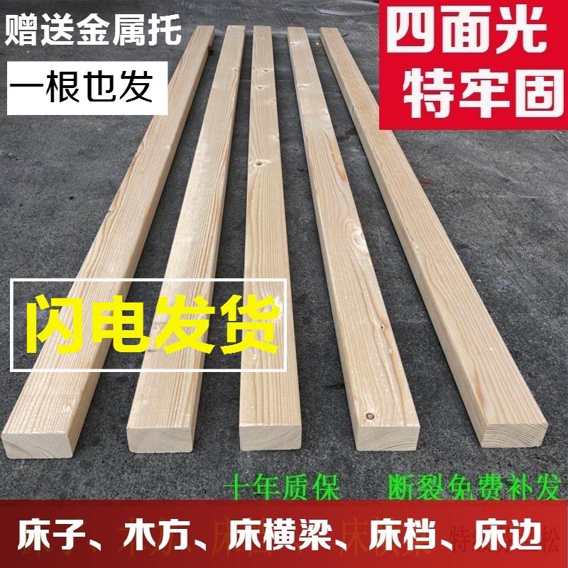 Кровать луч кровать файлы кровать совет кровать сын 1.8 метр 2 кровать край дерево 1.5 сосна квадрат материал плюс технологический настройки дерево