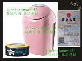 Tommee Tippee Sangenic tec nappy wrapper 尿布桶套装 粉色