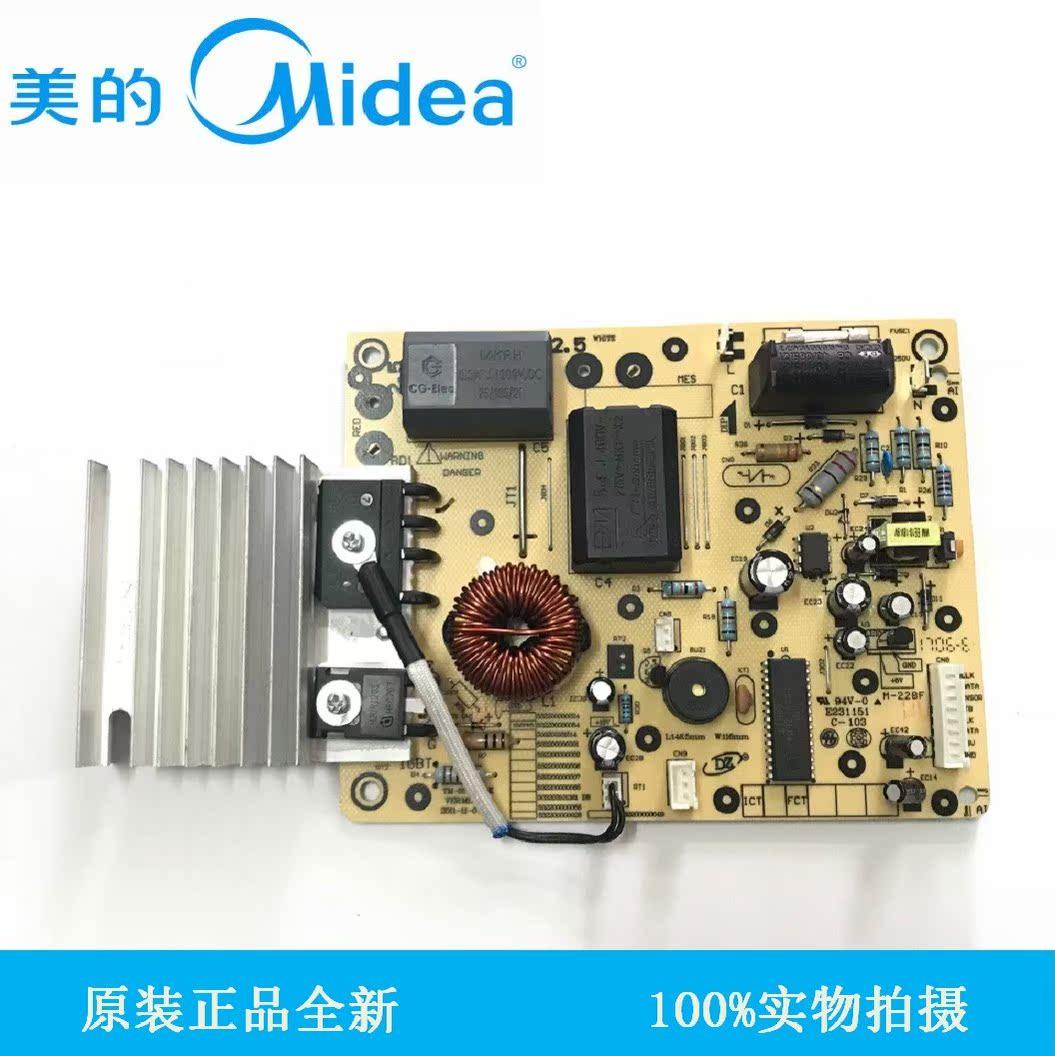 美的电磁炉配件控制主板电脑板电源板C21-SN216D TM-S1-01D-E 8针
